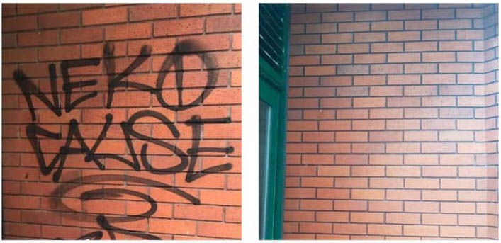 Grafitti removal in Leeds